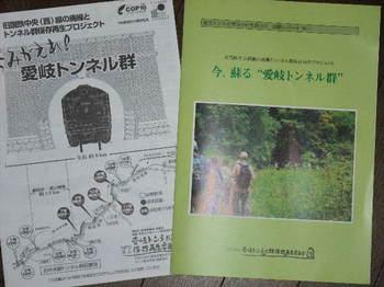 2010_0501201005010127.JPG